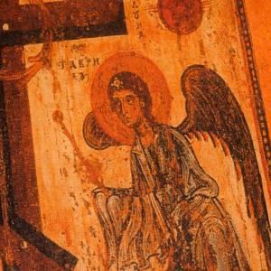 Custodes Bible de Jérusalem: Etui Bible Jérusalem 2009, cuir, icône anges