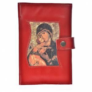 Funda Biblia CEE grande cuero rojo Virgen Niño s1