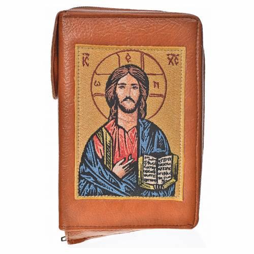 Funda Biblia CEE grande simil cuero marrón Pantocrátor s1