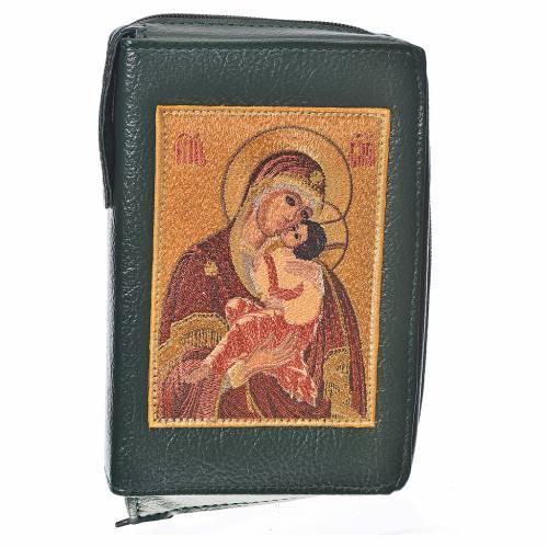 Funda Biblia CEE grande simil cuero verde Virgen Ternura s1