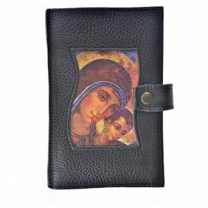 Funda Biblia CEE grande simil cuero Virgen Kiko s1