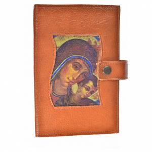 Funda Biblia CEE grande simil cuero Virgen y Niño s1