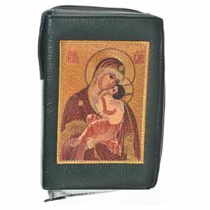 Fundas Biblia de Jerusalén Letra Grande: Funda Biblia Jerusalén Letra Grande ESPAÑA verde simil cuero Virgen Ternura