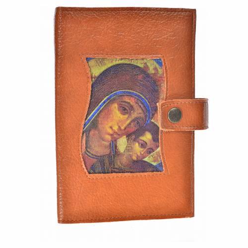 Funda Biblia Jerusalén Nueva Ed. simil cuero Virgen Niño s1