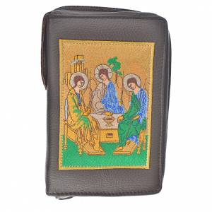 Fundas Liturgia de las Horas 4 volúmenes: Funda lit. de las horas 4 vol. marrón oscuro S. Trinidad