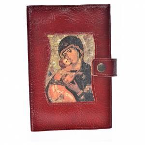 Fundas Liturgia de las Horas 4 volúmenes: Funda lit. de las horas 4 vol. símil cuero botón Virgen