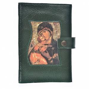 Fundas Liturgia de las Horas 4 volúmenes: Funda lit. de las horas 4 vol. símil cuero verde Virgen Niño