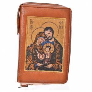 Fundas Biblia de Jerusalén Letra Grande: Funda para Biblia Jerusalén edición Letras Grandes ESPAÑA marrón simil cuero Sagrada Familia