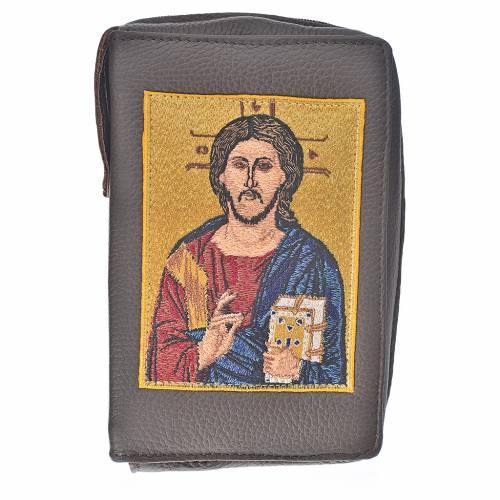 Funda Sagrada Biblia CEE ED. Pop. marrón oscuro cuero Pantocrato s1