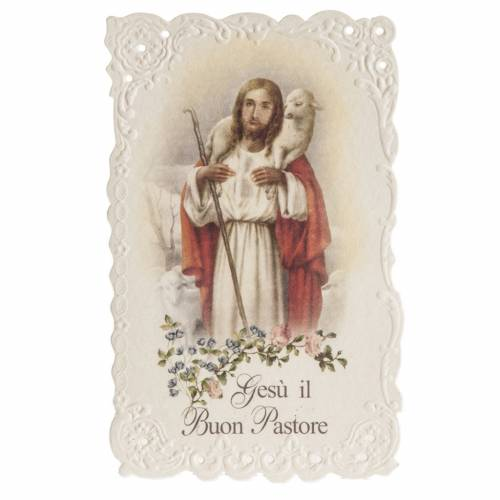 Holy card, Jesus, the Good Shepherd with prayer s1
