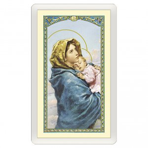 Holy cards: Holy card, Madonna of the Streets by Ferruzzi, Hail Mary ITA, 10x5 cm