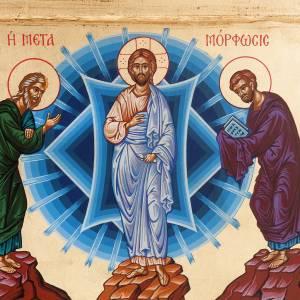 Icona Grecia serigrafata Trasfigurazione del Signore s2
