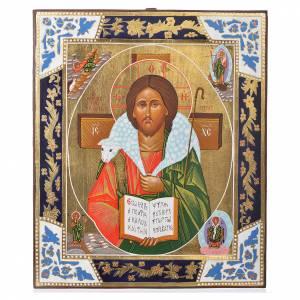 Icone Russe dipinte su tavola antica: Icona russa Buon Pastore dipinta su tavola XIX sec.