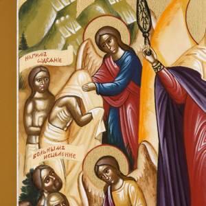 Icona russa dipinta Gioia di tutti gli afflitti s5
