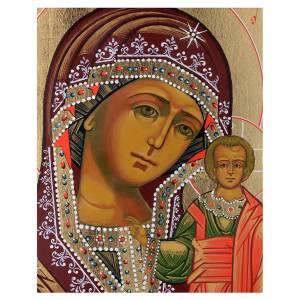 Icone Russe dipinte su tavola antica: Icona russa Madonna Kazan su tavola XIX sec.