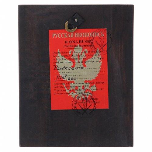 Icona russa Pentecoste 14x10 cm s3