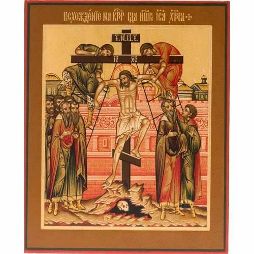 Icona russa