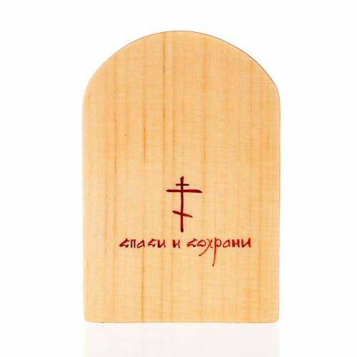 Icona russa Vergine di Kikkotissa 6x9 cm s3