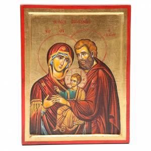 Icone Grecia dipinte e serigrafate: Icona Sacra famiglia fondo oro
