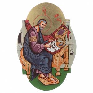 Icone Romania dipinte: Icona San Matteo ovale