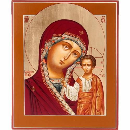 Icona Vergine di Kazan Russia 22x27 cm s1