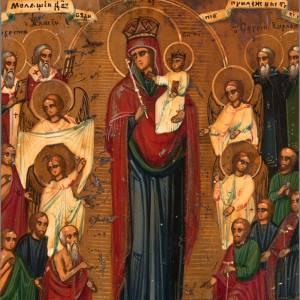 Icône ancienne Vierge de Dieu, mère de tous les aff s2