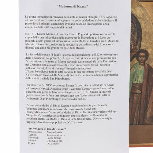 Icône ancienne Vierge de Kazan s13