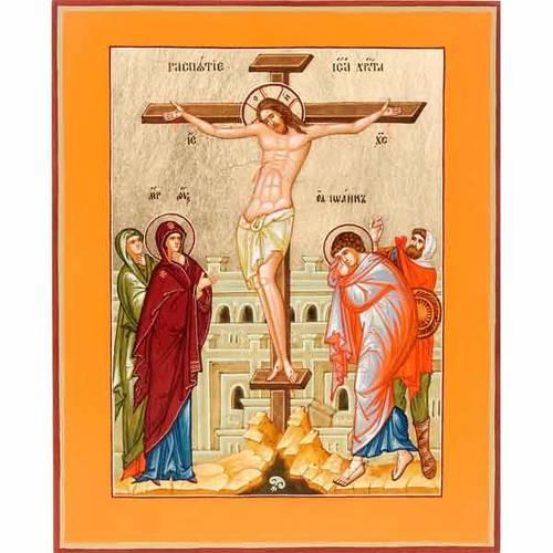 Icône Christ en croix s1