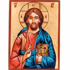 Icône du Christ Pantocrator livre fermé Roumanie s1