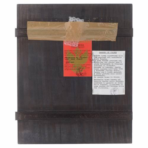 Icône peinte russe Vierge de Vladimir 36x30 cm s3