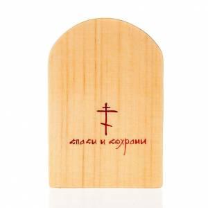 Icône russe 6x9 cm, vierge de Kikkotissa s3