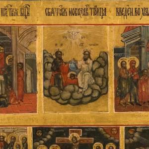 Icône russe ancienne 'seize fêtes et passion� s2