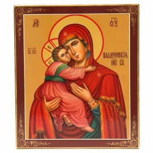 Icônes Russes peintes: Icône russe peinte Vladimirskaya 31x26 cm