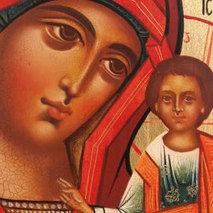 Icône Vierge de Kazan Russie s2