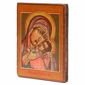 Íconos antiguos: Icono antiguo ruso Virgen Korsunskaya XIX siglo 18 x 14 cm restaurada