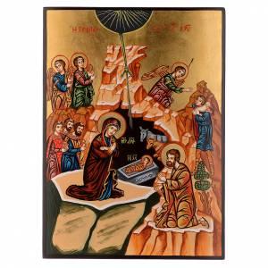 Handgemalte rumänische Ikonen: Ikone Geburt Jesu Rumänien