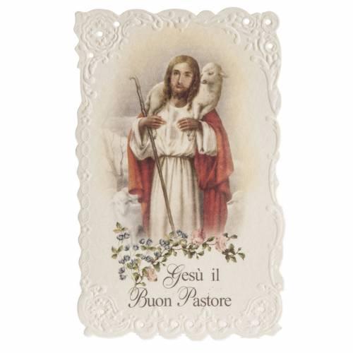 Image pieuse Jésus le Bon Pasteur avec prière s1