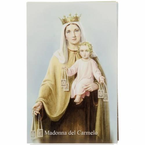 Image pieuse Notre-Dame du Carmel avec prière s1