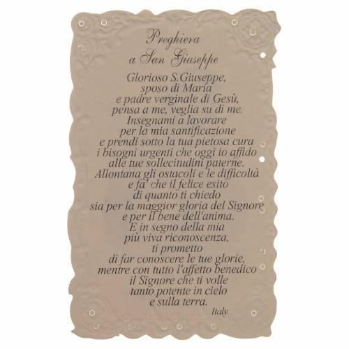Image pieuse Saint Joseph avec prière s2