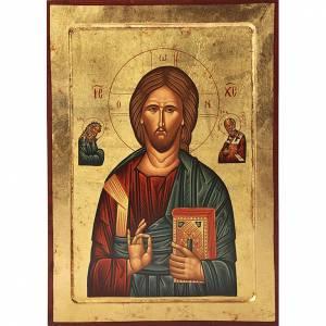 Jésus Christ Pantocrator s1