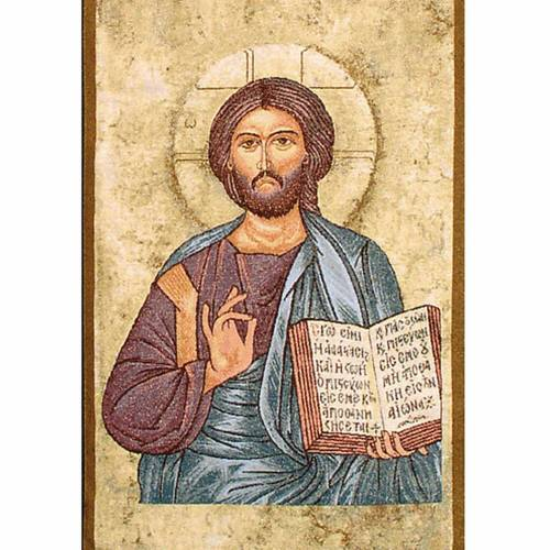 Lectern cover, Christ Pantocrator gold background s2