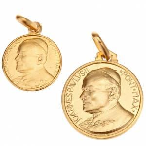 Pendentifs, croix et broches: Médaille Jean Paul II or 18 k 750