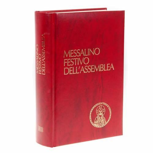 Messale festivo copertina rigida similpelle rossa s1