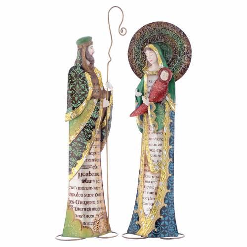 Nativité stylisée Joseph Marie crèche métal s1