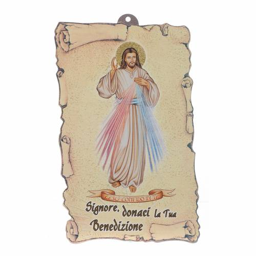 Oración Bendición Jesús Misericordioso (100 s1