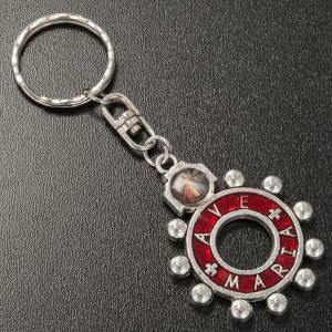 Porte-clés: Porte clé anneau émail rouge Je Vous Salue Marie ENG