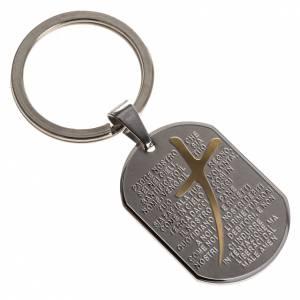 Porte-clés: Porte- clés Notre Père ITA