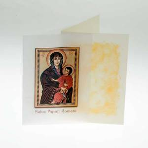 Greeting cards: Religious card, Salus Popoli Romani