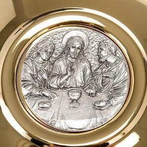 Hostiendosen und Hostienbehälter: Reliquiarsetui Seehundleder mit goldenem Reliquiar