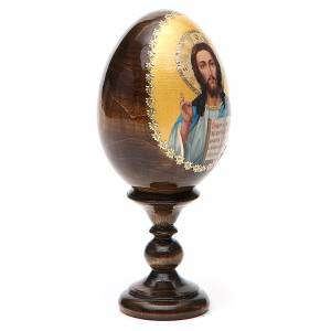 Russian Egg Pantocrator découpage yellow background 13cm s4